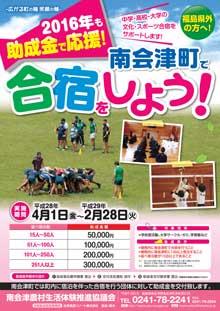 16omo_ken_gai-3-01