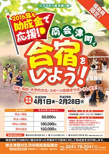 16omo_ken_nai-2-01
