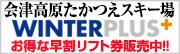 bnr_takatsue_180x54