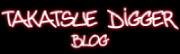 digerblog