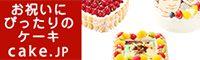 cake_bana